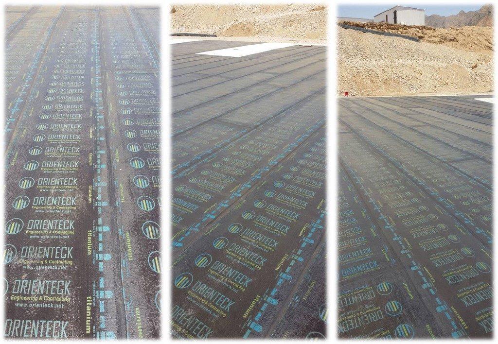 Orienteck Bitumen Roll